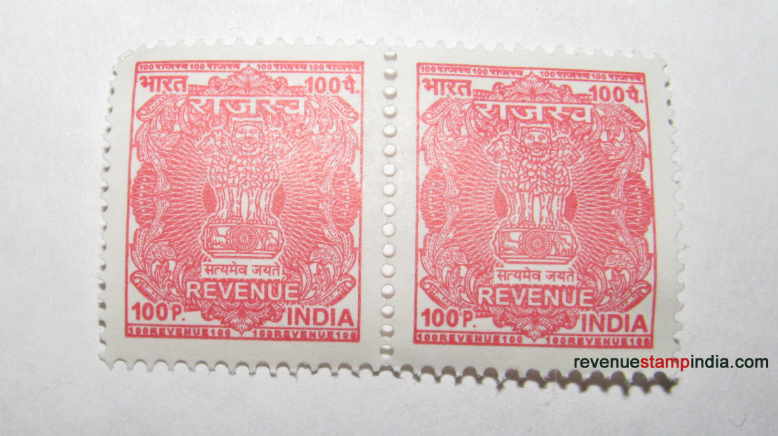 picture of revenue stamp